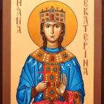 Святая великомученица Екатериина