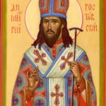 Святитель Димитрий Ростовский