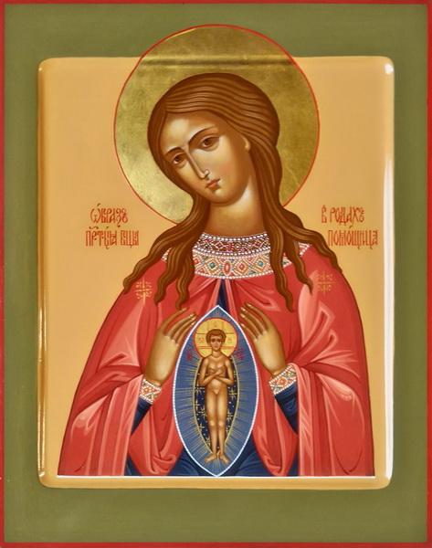 Икона Богородицы Помощница в родах