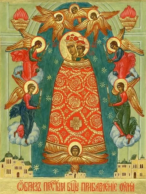 Икона Божией Матери Прибавление ума