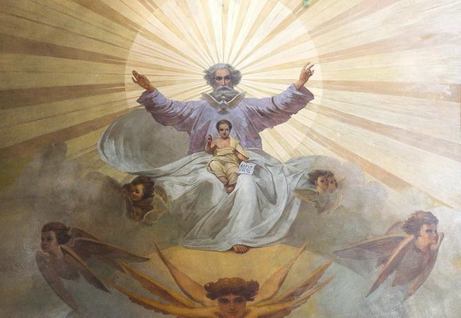 Ипостась Святого Духа