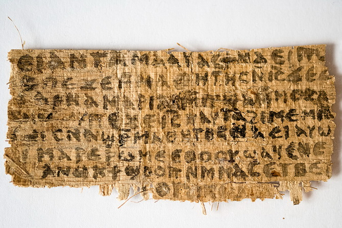 Папирусный фрагмент с текстом