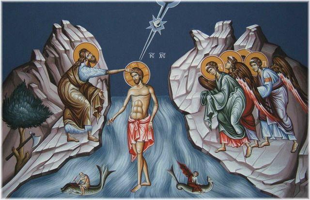 Праздник Богоявления