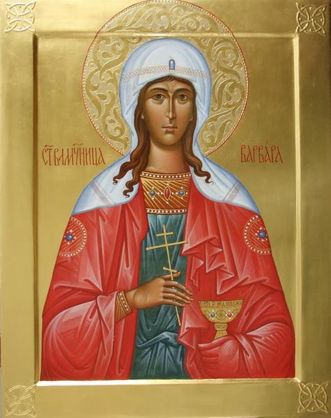 Великомученица Варвара Илиопольская