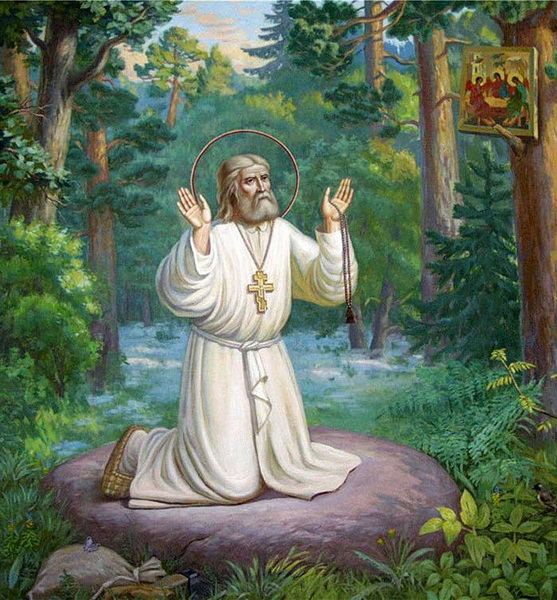 Серафим Саровский в лесу