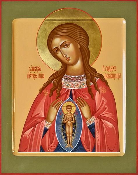 Икона Богоматери Помощница в родах