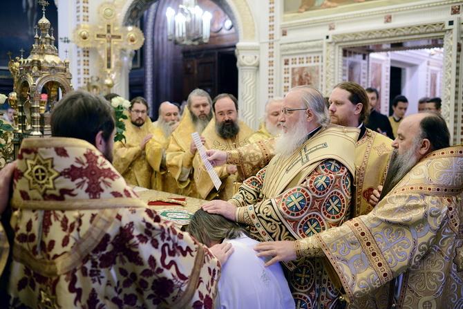 Рукоположение во епископа