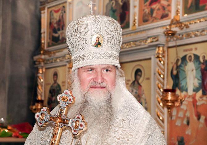 Епископ Глазовский и Игринский