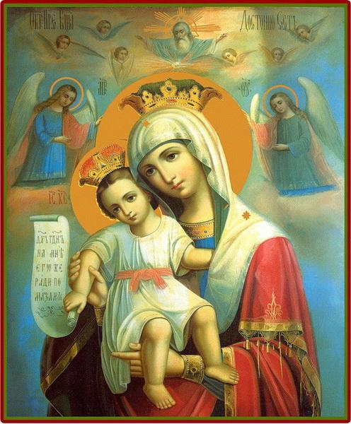 Икона Божьей Матери Достойно есть