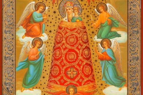 Икона Божией Матери «Прибавление ума»