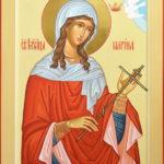 Икона «Святая Великомученица Марина»