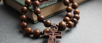 Православные четки