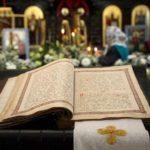 Церковные каноны