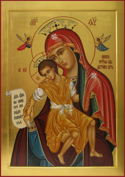 Икона Пресвятой Богородицы Достойно есть