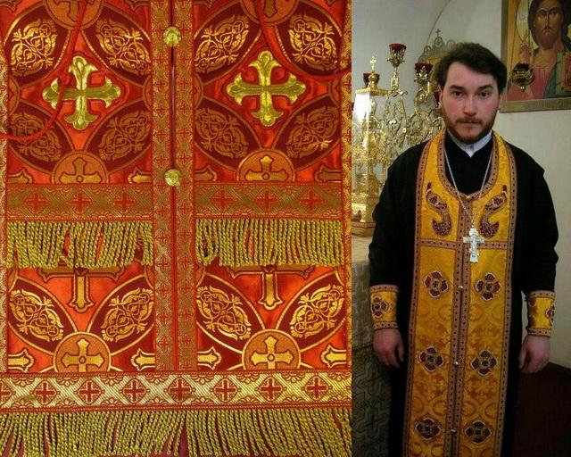 Епитрахиль священника