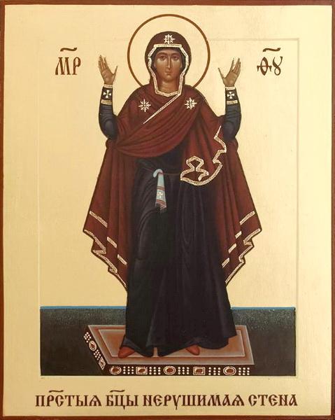 Икона Богородицы Нерушимая стена