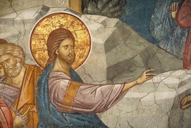 Спаситель Иисус Христос