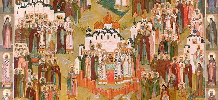 Праздник всем святым, в земле Российской просиявшим