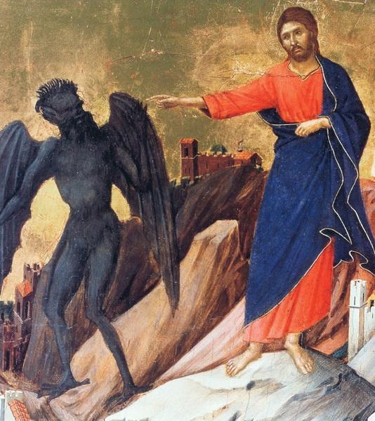 Господь и сатана