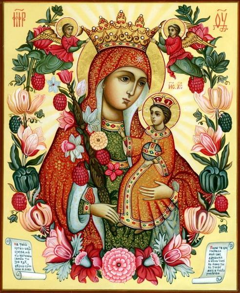 Икона Божьей Матери «Неувядаемый цвет»