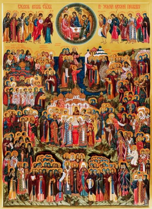 Икона всем святым, в земле Российской просиявшим