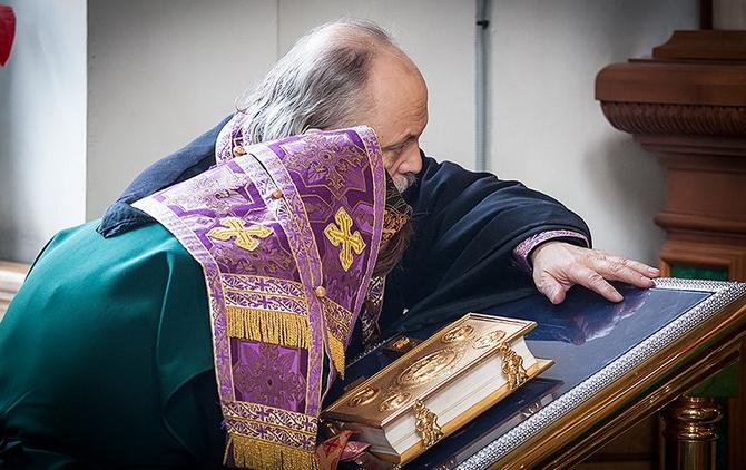 Таинство Покаяния