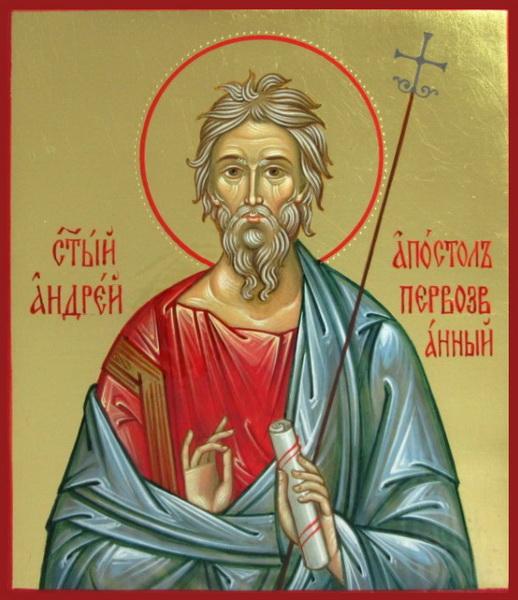 Апостол Андрей Первозванный