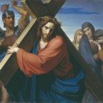Иисус Христос перед распятием