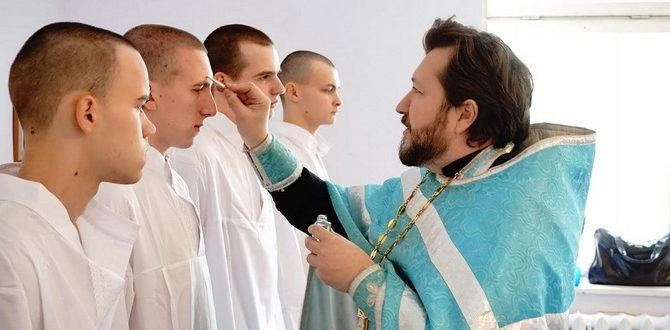 Новоначальные христиане