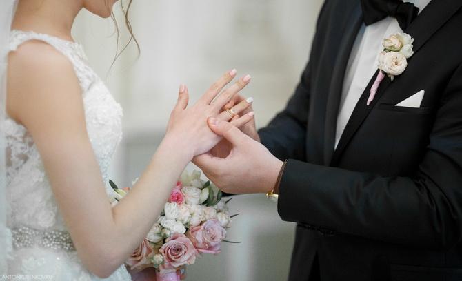 Зарегистрированный брак
