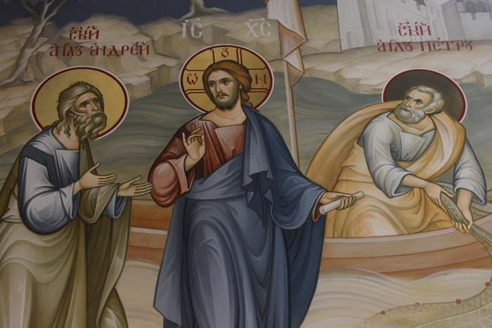 Иисус Христос и апостолы Андрей и Пётр