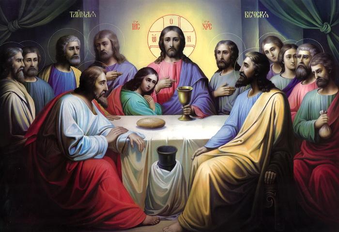 Иисус Христос и апостолы