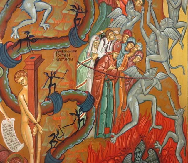 Фрагмент иконы Страшного суда