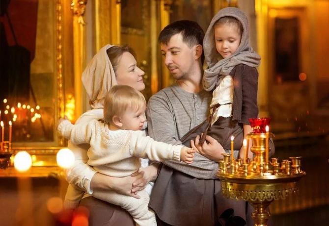 Любовь в православной семье