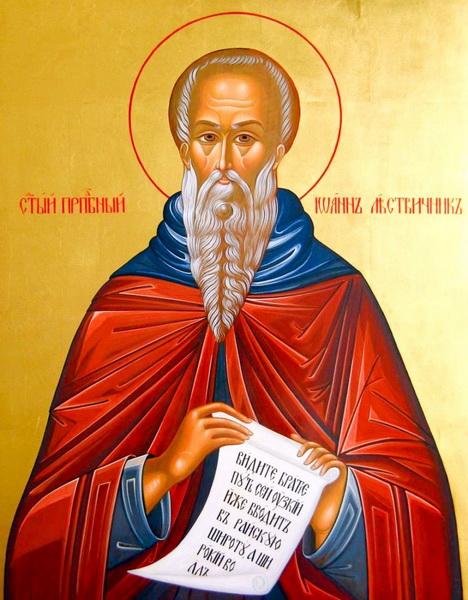 Икона Иоанна Лествичника