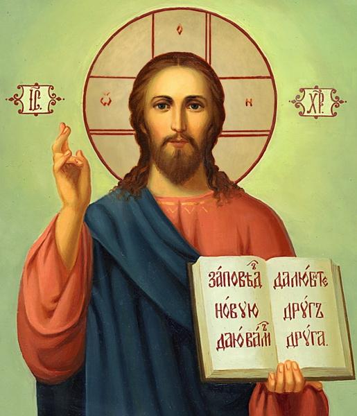 Икона Иисуса Христа