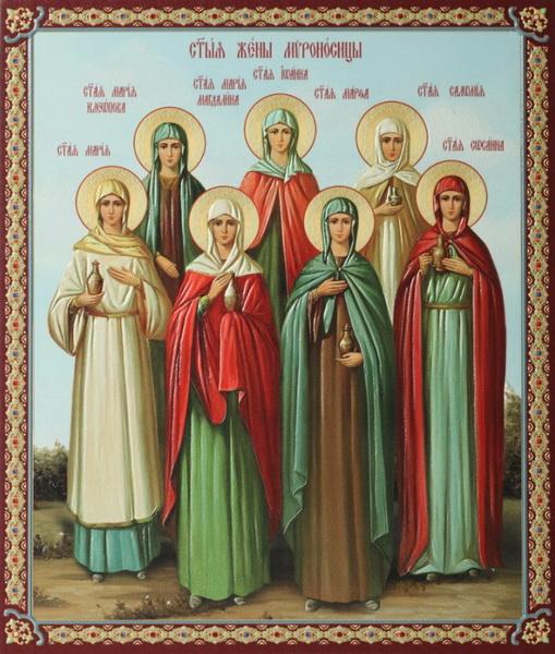 Икона Святые Жены Мироносицы
