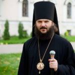 Православный священник с бородо