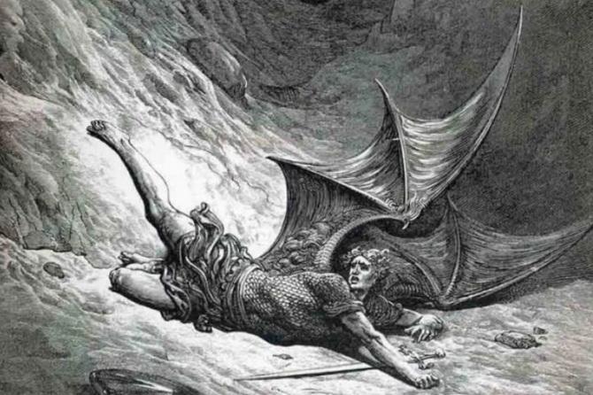 Падший ангел Люцифер
