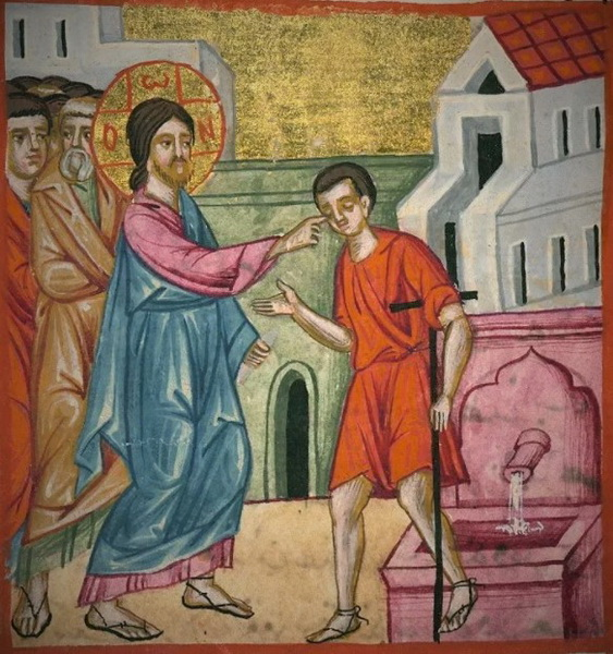 Исцеление слепого в Вифсаиде