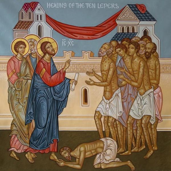 Исцеление десяти прокажённых
