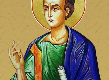 Икона апостола Филиппа