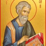 Икона апостола Матфея