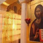 Икона Иисуса Христа в церкви