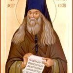 Икона Льва Оптинского