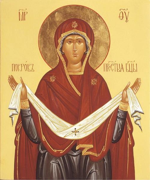 Икона Божией Матери «Покров Пресвятой Богородицы»