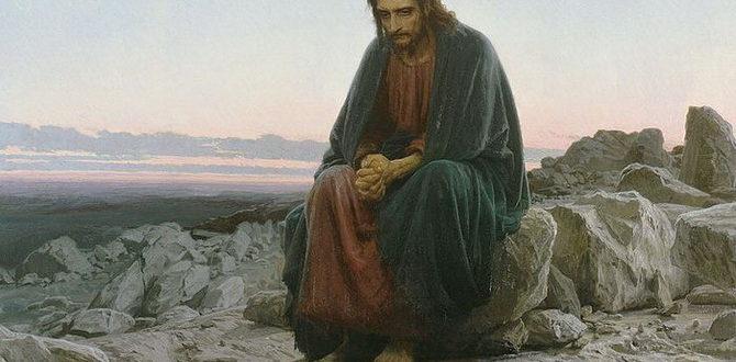 Иисус Христос в пустыне