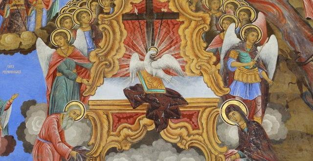 Святой Дух