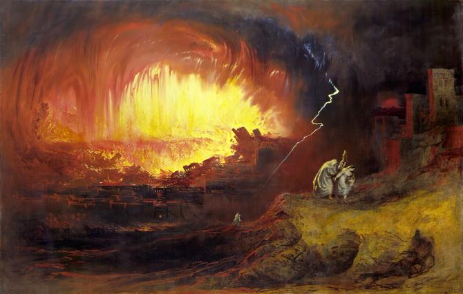 Уничтожение Содомы и Гоморры