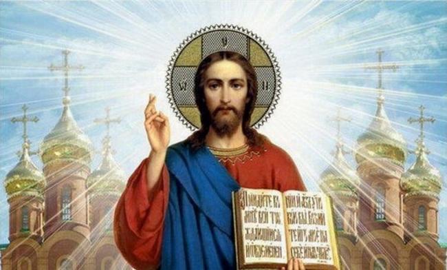 Иисус Христос благославляет